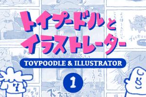 四コマ漫画アイキャッチ01