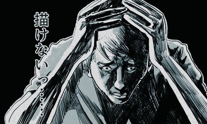 漫画持込みマンガ02