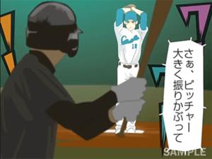 アニメCMキャプチャ03
