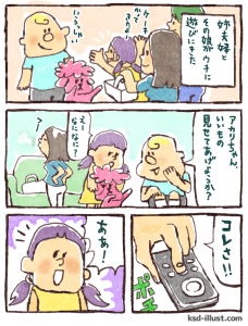 amazon_primeマンガ_01