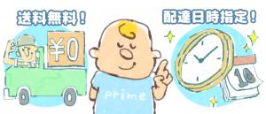 amazon_primeマンガ_04