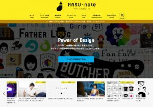 NASU-note