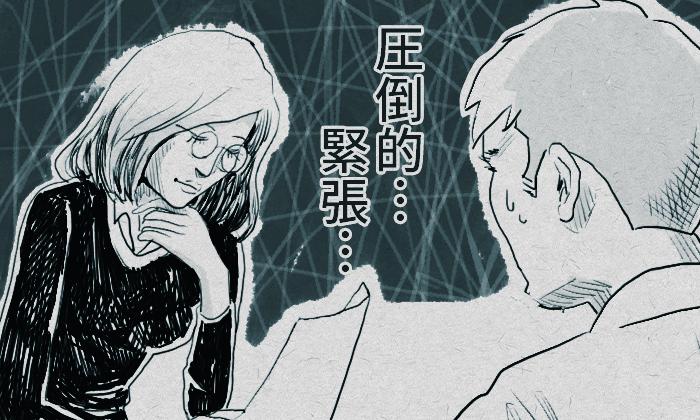 漫画持込みマンガ03