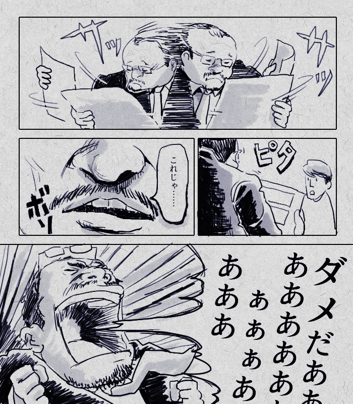漫画持込マンガ01
