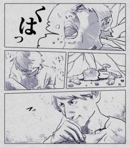漫画持込マンガ04