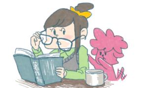読書する女の子と犬