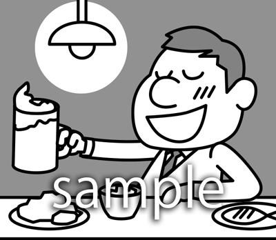 Hungovercome試験アニメ_イメージサンプル