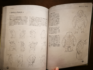 ミノタウロスのデザインプロセス