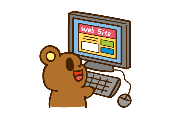 イラストレーター_webサイト開設