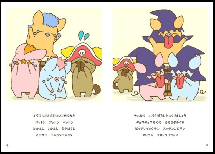 photoback_絵本作品