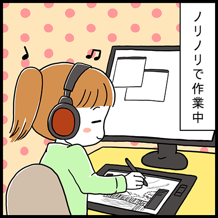 イラストレーター4コマ漫画3_1