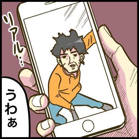 イラストレーターあるある漫画「自撮り資料」4イラストレーターあるある漫画「自撮り資料」4