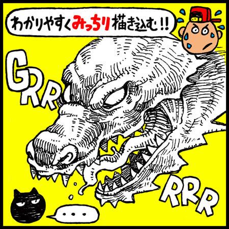 イラストレーター4コマ漫画ラフ画はざっくり簡単に!2