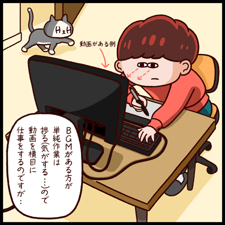 イラストレーター4コマ漫画_ながら仕事_3