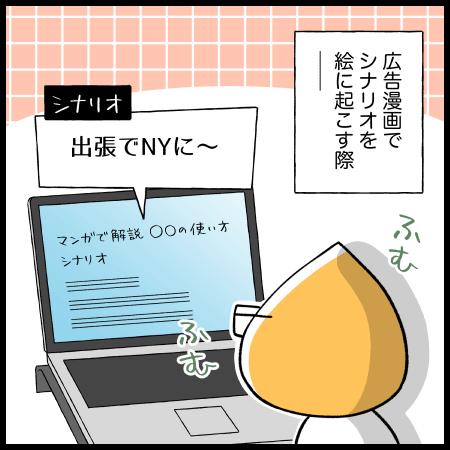 イラストレーター4コマ漫画_資料いりますよ!_1