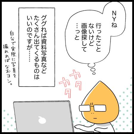 イラストレーター4コマ漫画_資料いりますよ!_2
