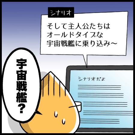 イラストレーター4コマ漫画_資料いりますよ!_3